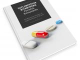 ebook Suplementacja Witaminowa